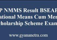 AP NMMS Result National Means Cum Merit Scholarship Scheme