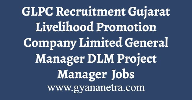GLPC Recruitment