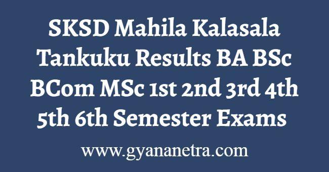 SKSD Mahila Kalasala Results