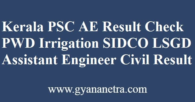 Kerala PSC AE Result Check