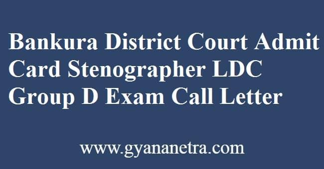 Bankura District Court Admit Card Download 2020