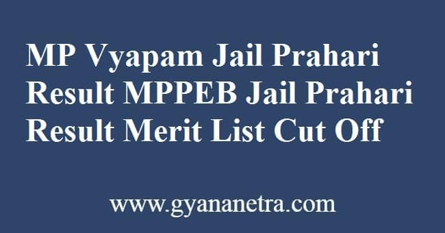 MP Vyapam Jail Prahari Result Check Online