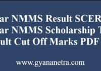 Bihar NMMS Result Check Online