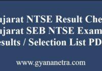 Gujarat NTSE Result SEB