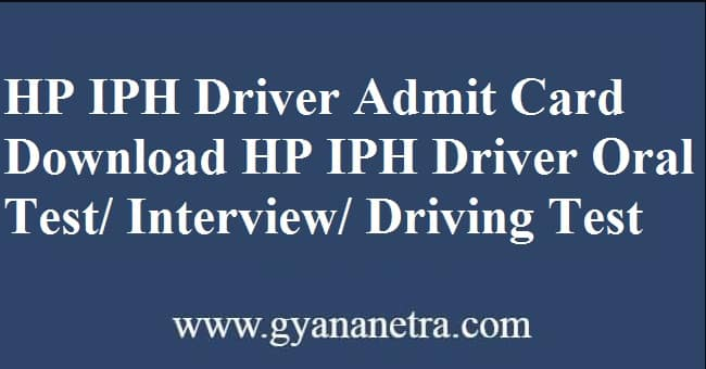 HP IPH Driver Admit Card Download