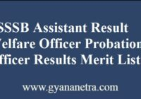 PSSSB Assistant Result Merit List