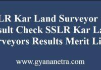 SSLR Karnataka Land Surveyor Result Merit List