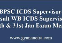 WBPSC ICDS Supervisor Result Merit List