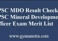BPSC MDO Result Merit List