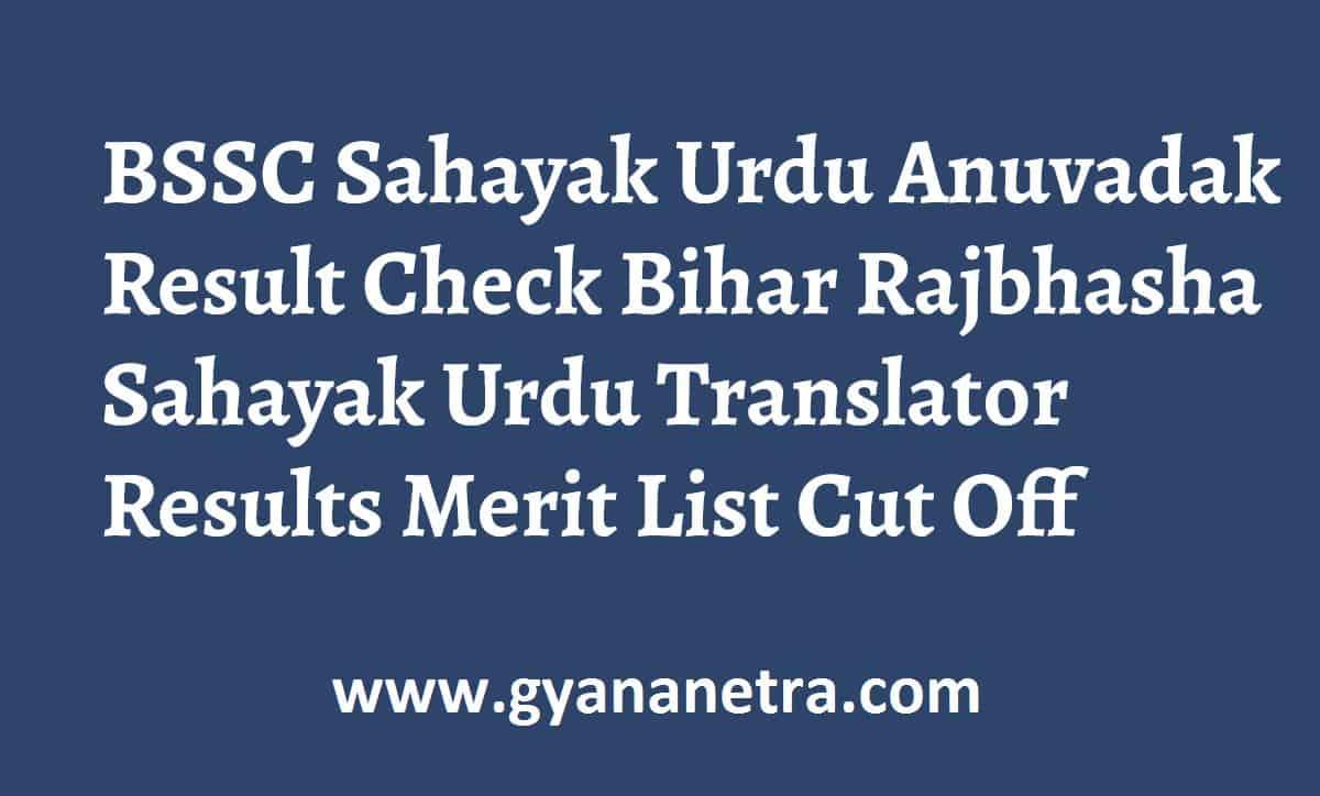 BSSC Sahayak Urdu Anuvadak Result Translator Merit List