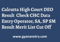Calcutta High Court DEO Result Merit List
