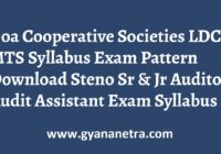 Goa Cooperative Societies LDC MTS Exam Syllabus Pattern