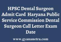HPSC Dental Surgeon Admit Card