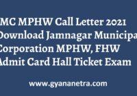 JMC MPHW Call Letter Exam Dates