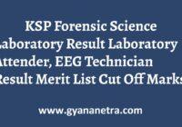 KSP Forensic Science Laboratory Result Merit List Cut Off Marks