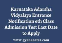 Karnataka Adarsha Vidyalaya Entrance Notification