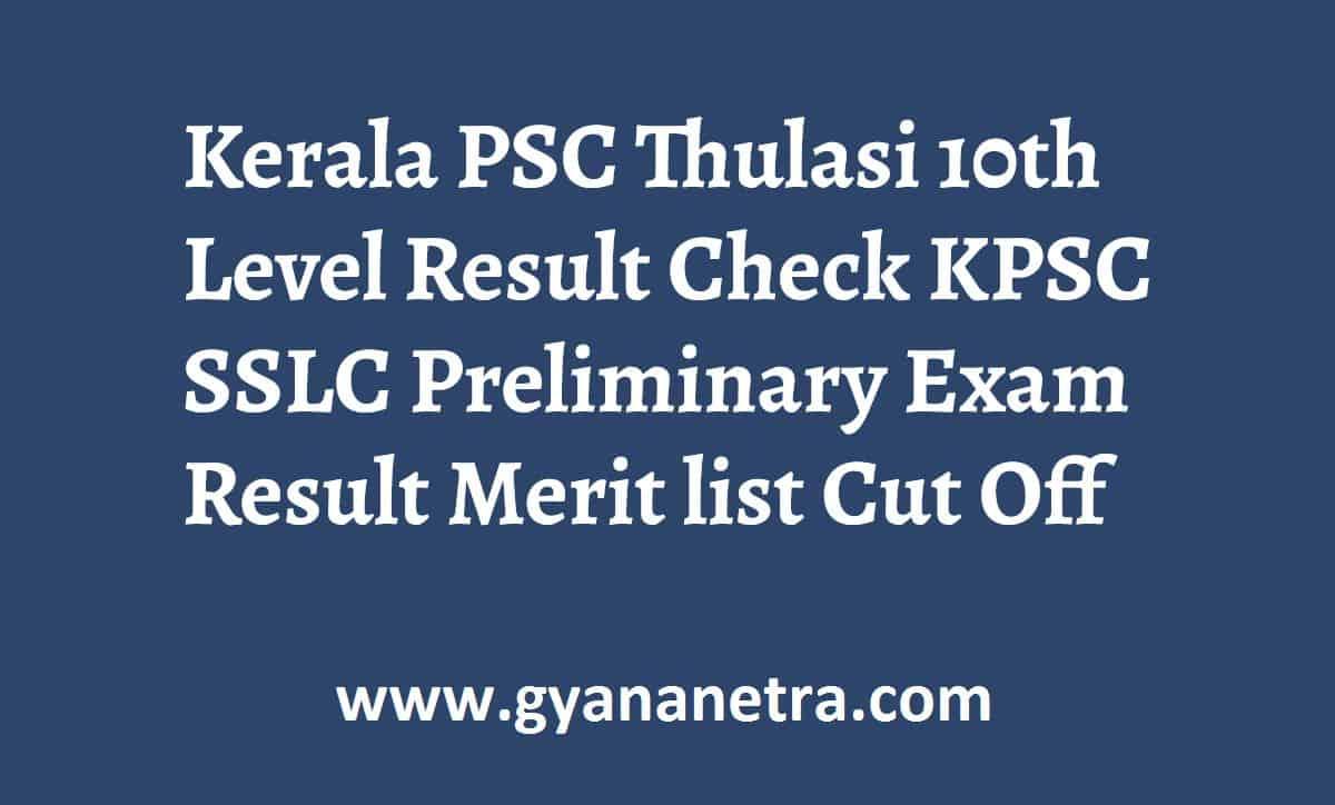 Kerala PSC Thulasi 10th Level Result