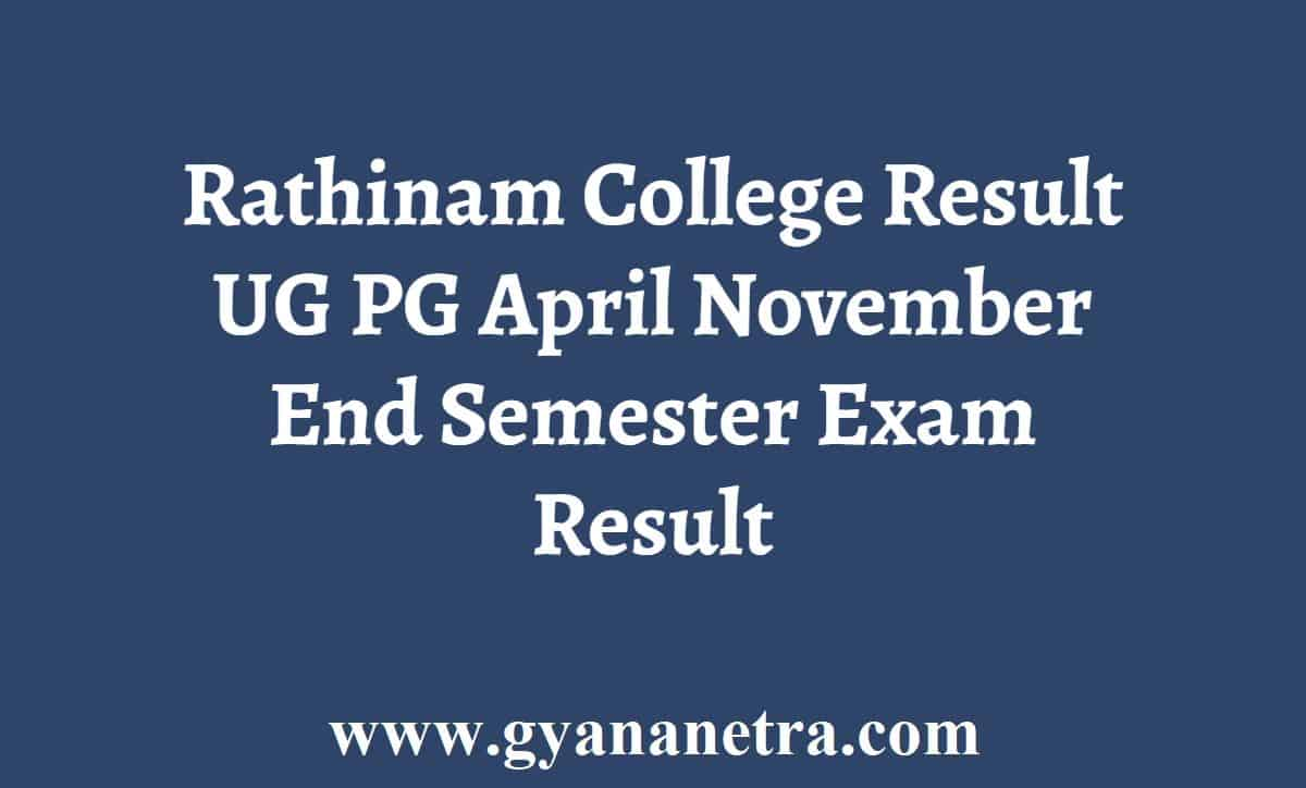 Rathinam College Result