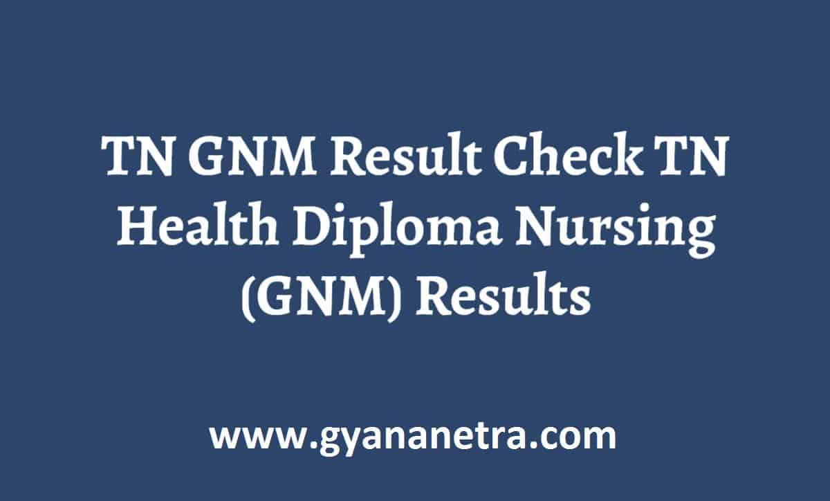 TN NMMS Result Check