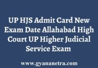 UP HJS Admit Card
