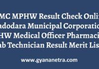 VMC MPHW Result Merit List
