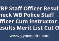 WBP Staff Officer Result Check Online
