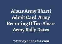 Alwar Army Bharti Admit Card