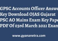GPSC Accounts Officer Answer Key Paper PDF Online