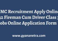 JMC Recruitment Fireman Cum Driver Class 3 Jobs