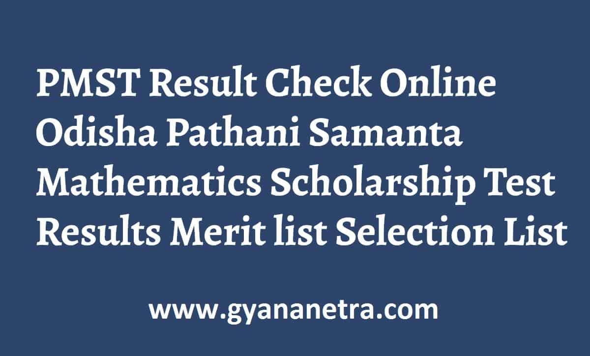 PMST Result Scholarship Test Merit List
