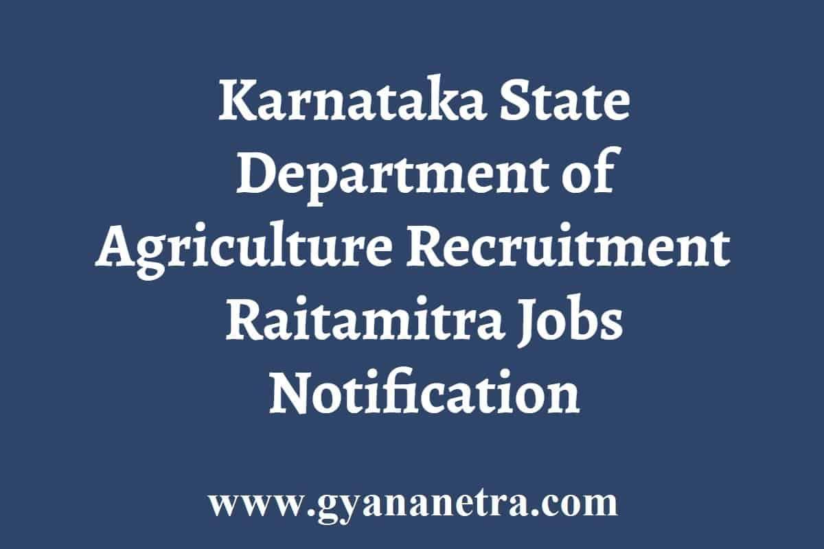 KSDA Recruitment Notification