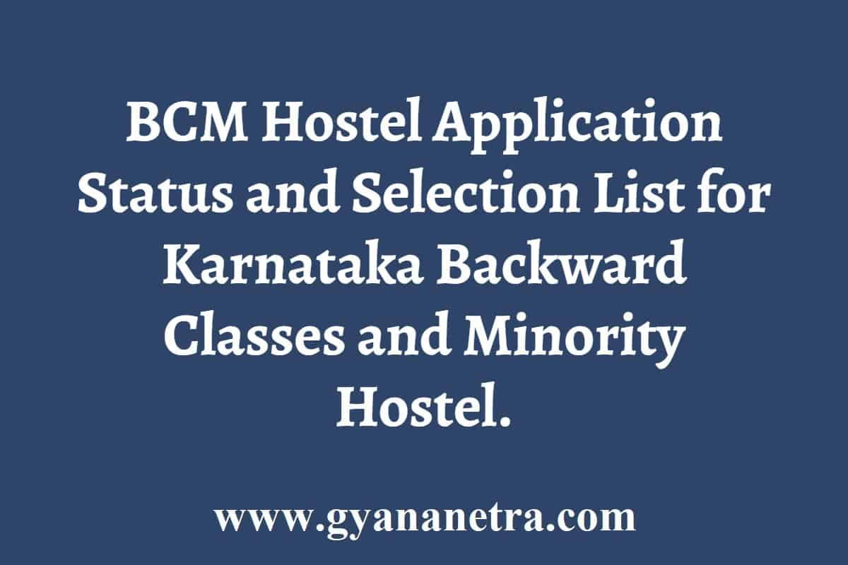 BCM Hostel Application