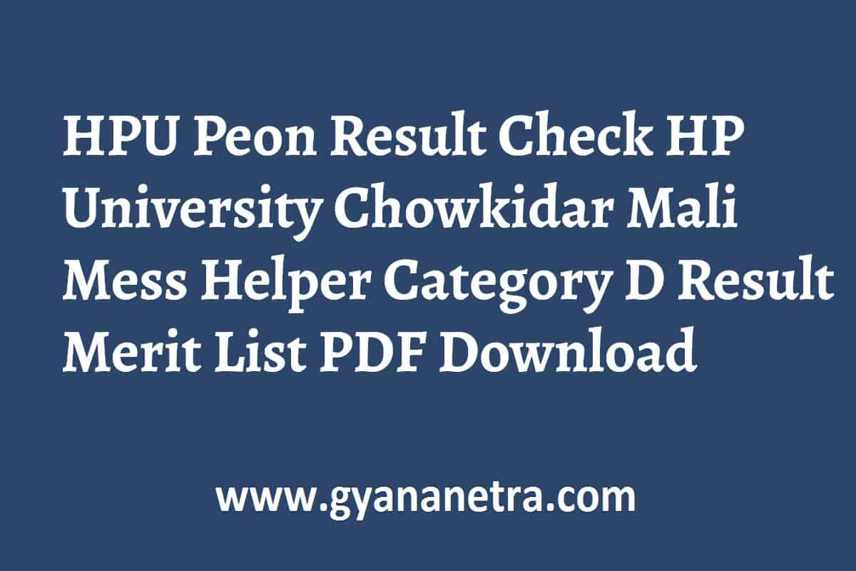 HPU Peon Result Check Online