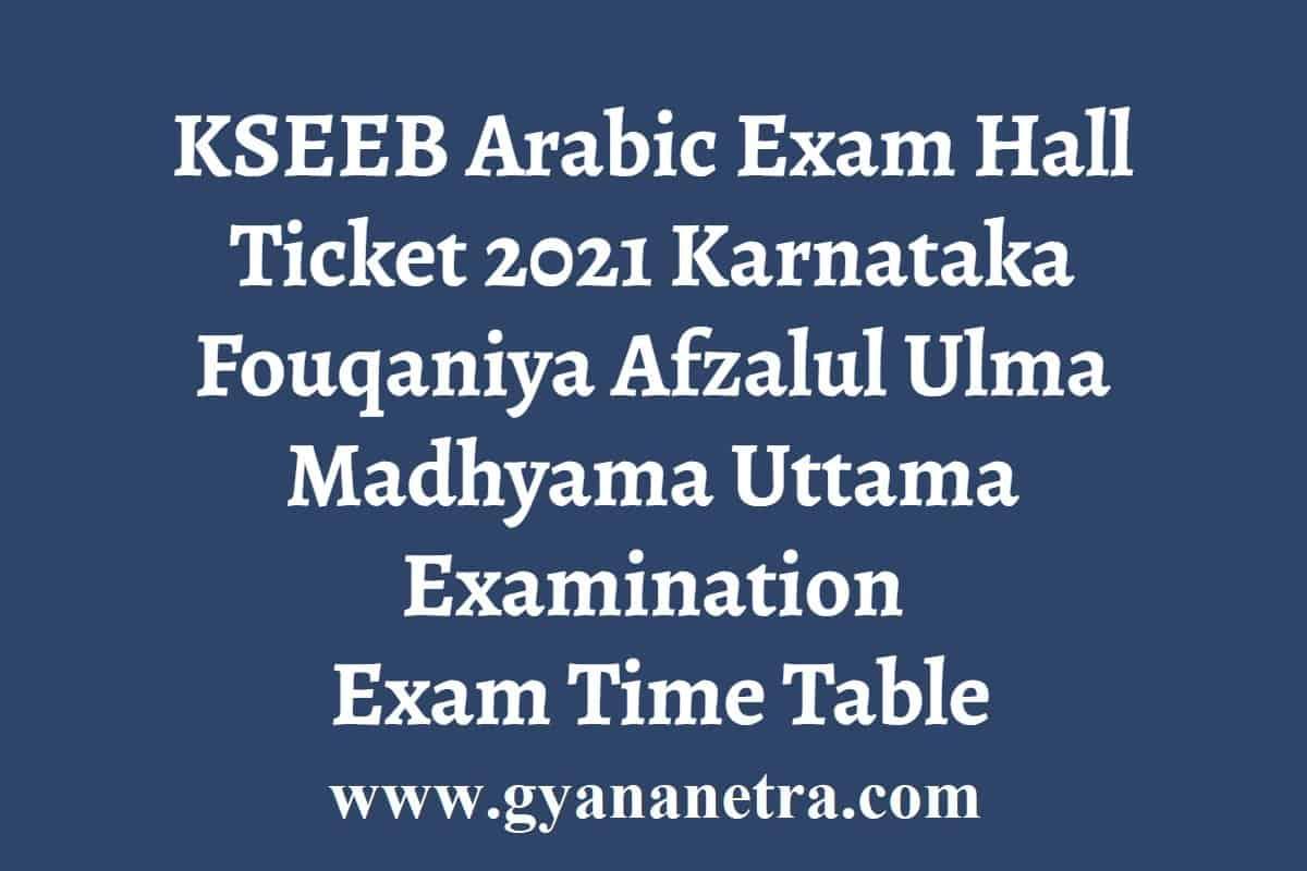KSEEB Arabic Exam Hall Ticket