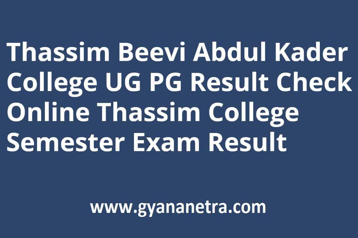Thassim Beevi Abdul Kader College Result