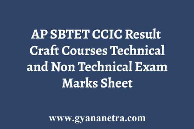 AP SBTET CCIC Craft Course Result