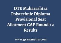 DTE Maharashtra Polytechnic Diploma Provisional Seat Allotment
