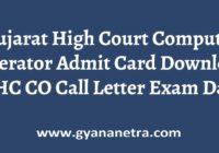 Gujarat High Court Computer Operator Admit Card