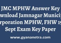 JMC MPHW Answer Key Paper PDF