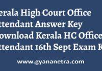 Kerala High Court Office Attendant Answer Key