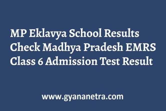 MP Eklavya School Result Entrance Exam