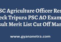TPSC Agriculture Officer Result Merit List