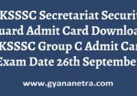 UKSSSC Secretariat Security Guard Admit Card