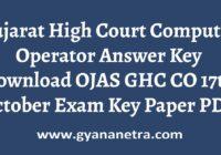 Gujarat High Court Computer Operator Answer Key