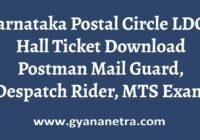 Karnataka Postal Circle LDCE Hall Ticket Exam Date