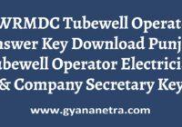 PWRMDC Tubewell Operator Answer Key Paper PDF