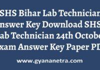SHS Bihar Lab Technician Answer Key PDF